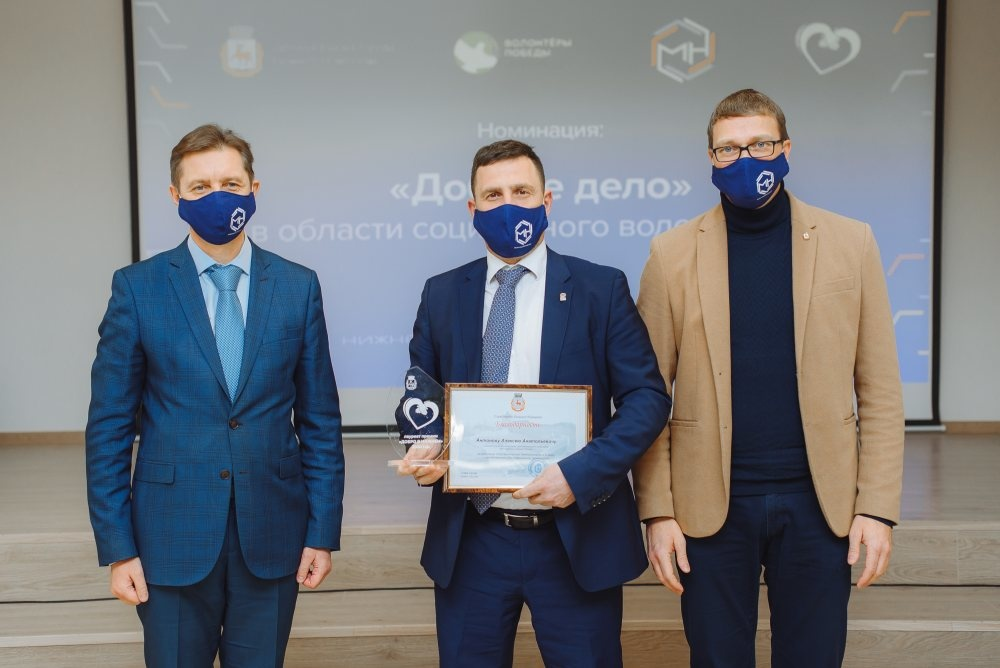 Нижегородские волонтеры получили специальные премии - фото 1