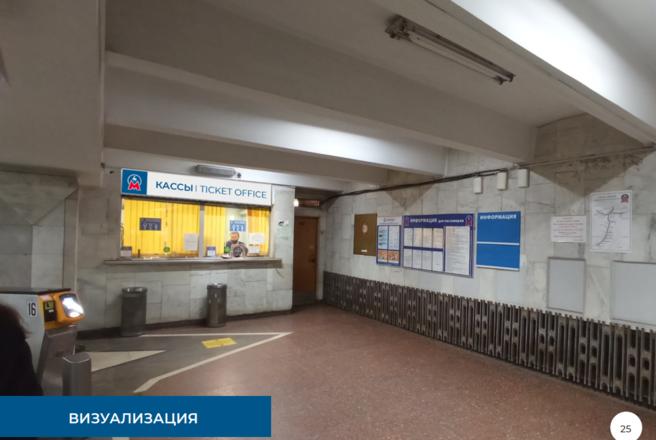 Систему навигации поменяют на четырех станциях нижегородского метро - фото 12