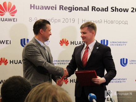 Huawei и ННГУ будут вместе обучать студентов-технарей