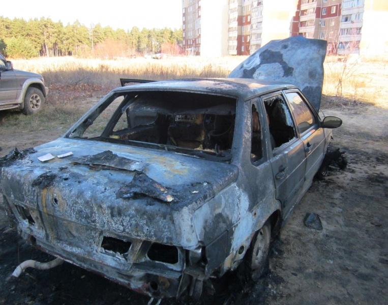 Дзержинец из ревности сжег автомобиль бывшей сожительницы