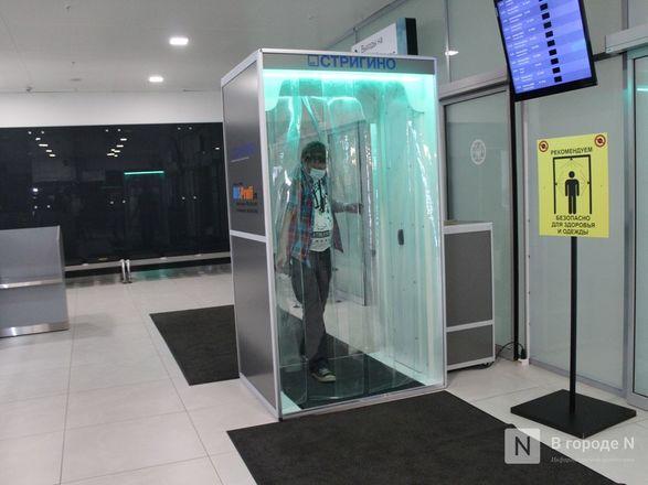 Уникальные дезинфекционные тоннели появились в нижегородском аэропорту - фото 4