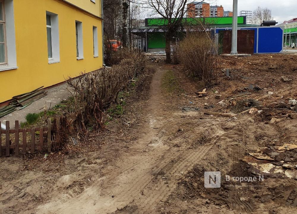 Строители инфекционного госпиталя раскурочили двор жителям с улицы Генкиной - фото 1