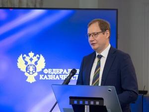 «Россети» договорились о сотрудничестве с Федеральным казначейством