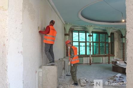 Комнату сказок и фонтан отреставрируют во Дворце творчества им. Чкалова в Нижнем Новгороде