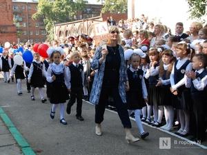 Около 16 тысяч нижегородских педагогов получат выплаты за классное руководство
