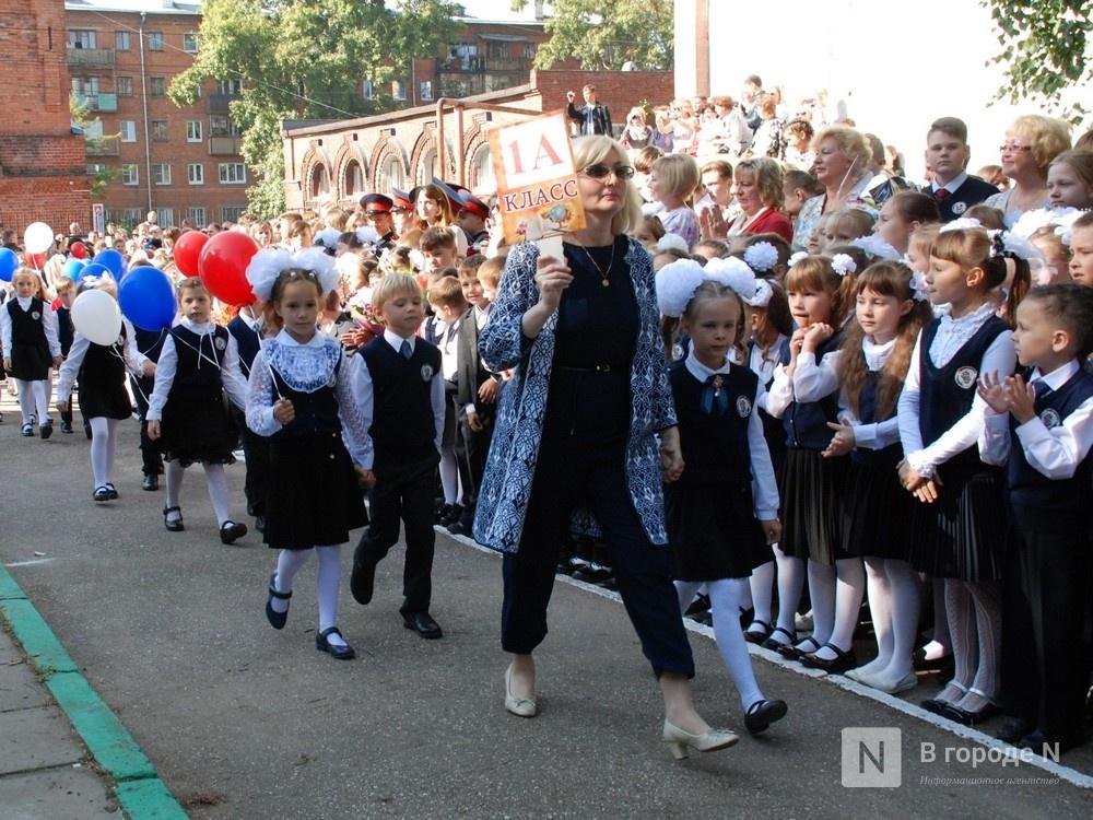 Около 16 тысяч нижегородских педагогов получат выплаты за классное руководство - фото 1
