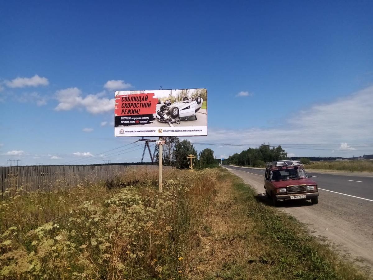 180 «пьяных» ДТП произошло в Нижегородской области в 2021 году - фото 1
