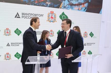 Инвестконтракт о строительстве в Нижегородской области нового завода подписан в Сочи