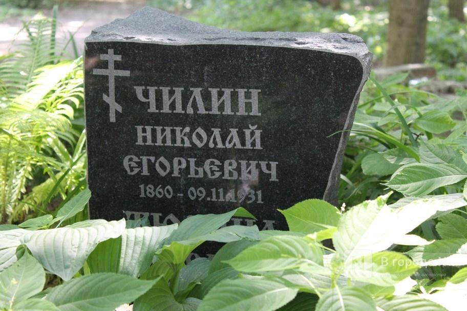Конфликт на костях: за и против строительства храма на улице Родионова - фото 19