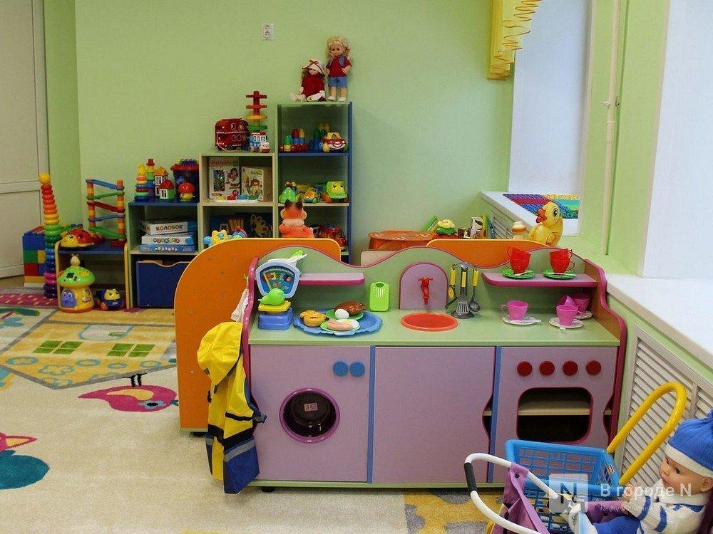Девять детских садов построят в Нижнем Новгороде в 2020 -2021 годах - фото 1