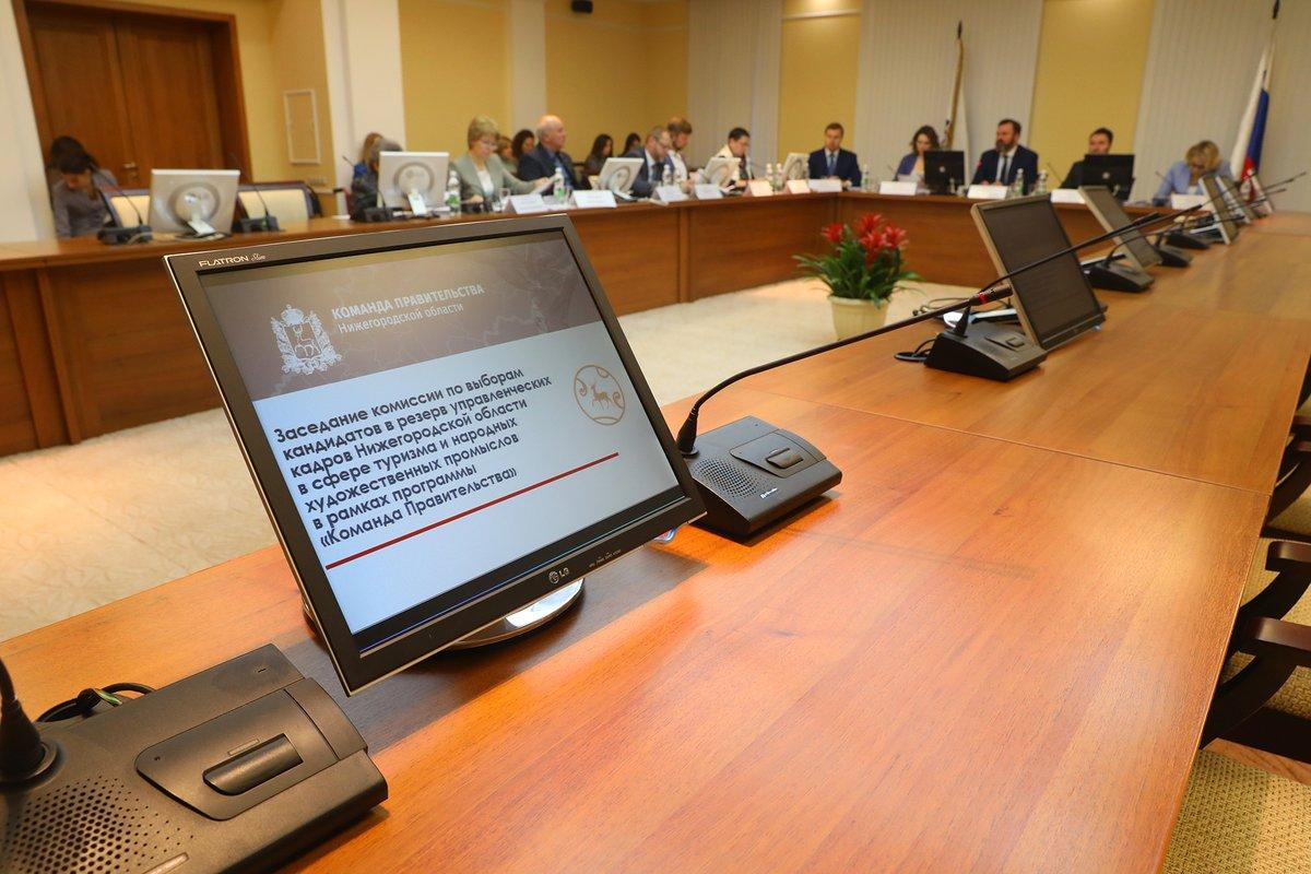 Стали известны имена претендентов на должности управленцев в сфере туризма и НХП Нижегородской области - фото 1