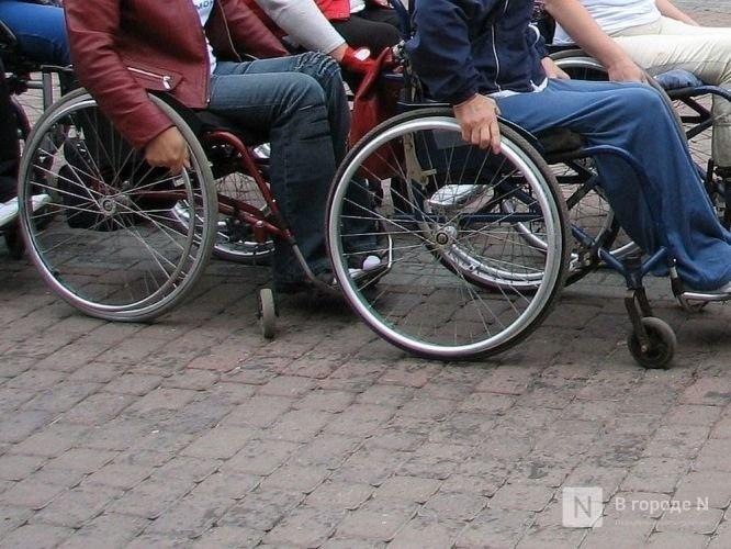Владельца нижегородского ресторана оштрафовали за отсутствие знака на парковке для инвалидов - фото 1