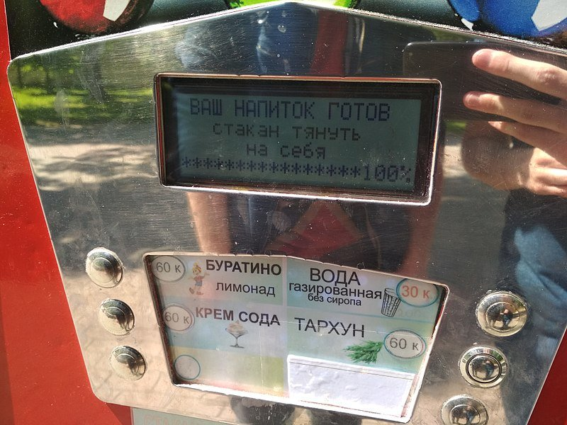 Всего три марки «Тархуна» прошли проверку Росконтроля - фото 4