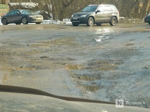 Прокуратура судится с нижегородским ГУАД из-за плохой дороги в Вознесенском районе