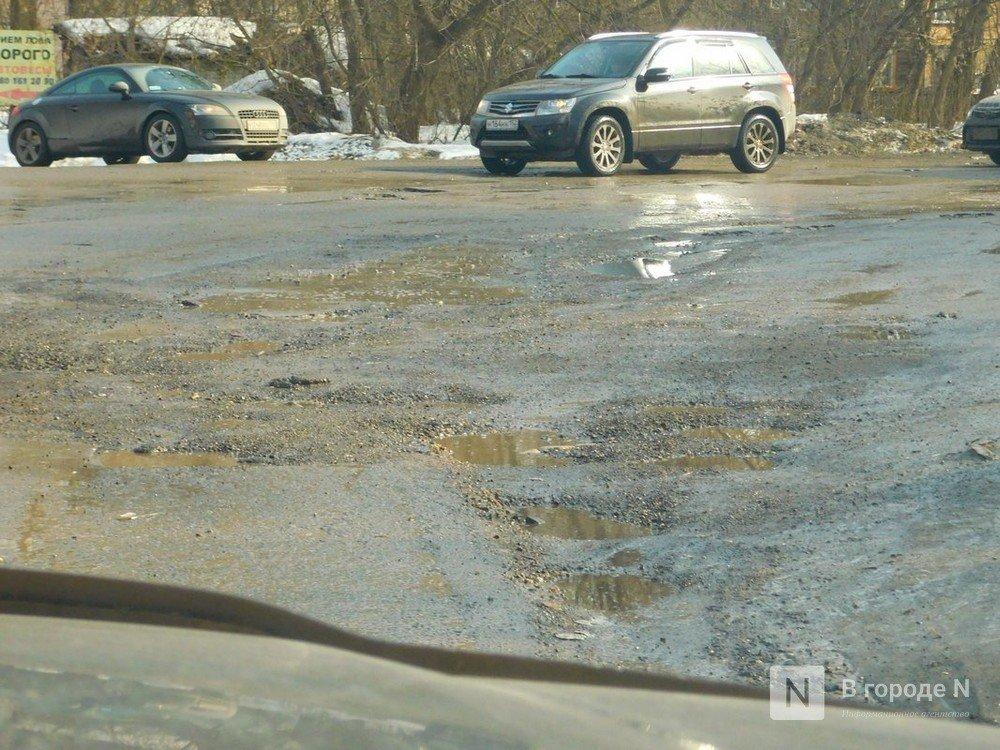 Прокуратура судится с нижегородским ГУАД из-за плохой дороги в Вознесенском районе - фото 1