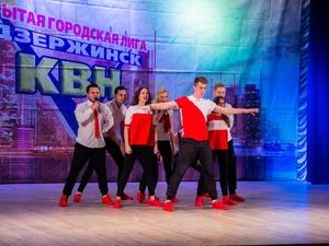 Фестиваль Дзержинской лиги КВН состоится 1 апреля
