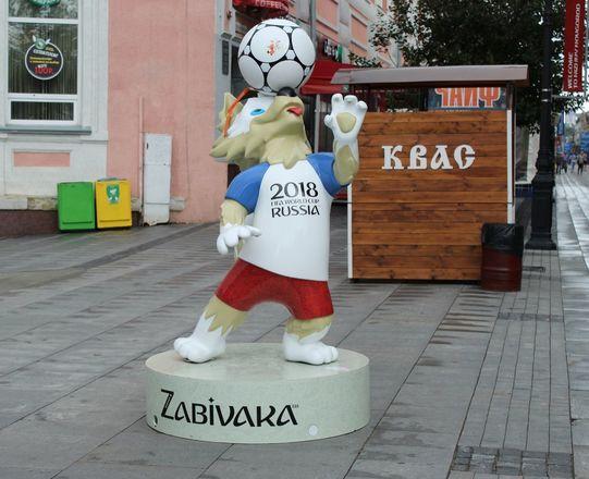 Кошка с книгой и лебединая верность: каких животных и за что увековечили в Нижнем Новгороде - фото 35