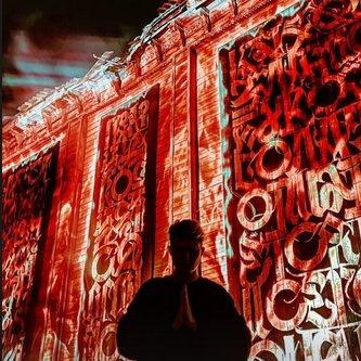 «Огненная» работа Покраса Лампаса появилась в Нижнем Новгороде - фото 1
