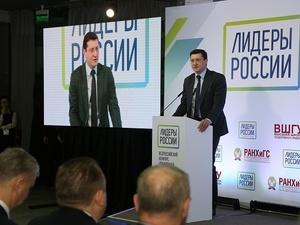 Участники конкурса «Лидеры России» войдут в топ-лист кадрового резерва Глеба Никитина