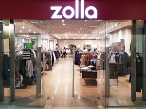Предновогодняя распродажа началась в магазине одежды популярного бренда