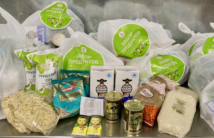 Нижегородские школьники-льготники получат продуктовые наборы до 23 мая - фото 1