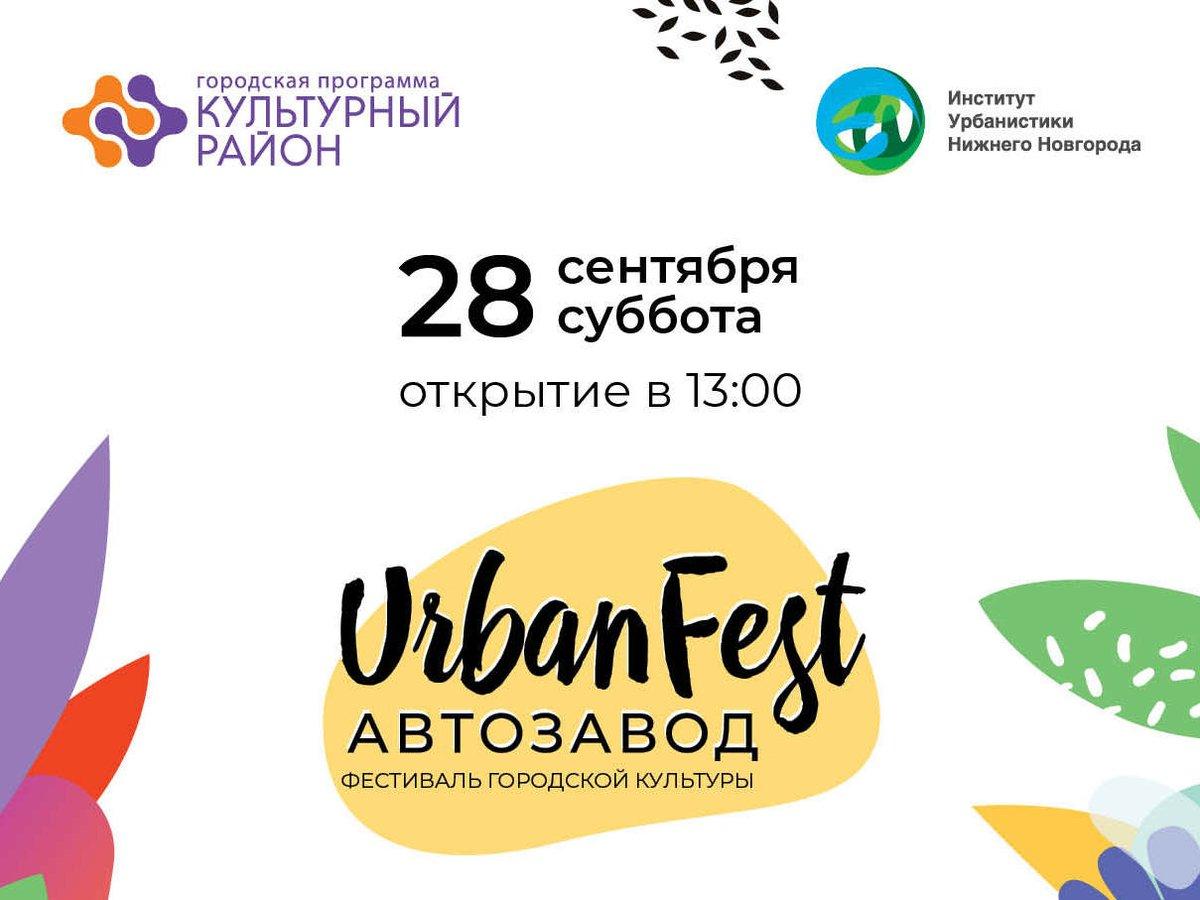 Дождевой сад: будущее озера Земснаряд-2 вверят жителям Автозаводского района - фото 2