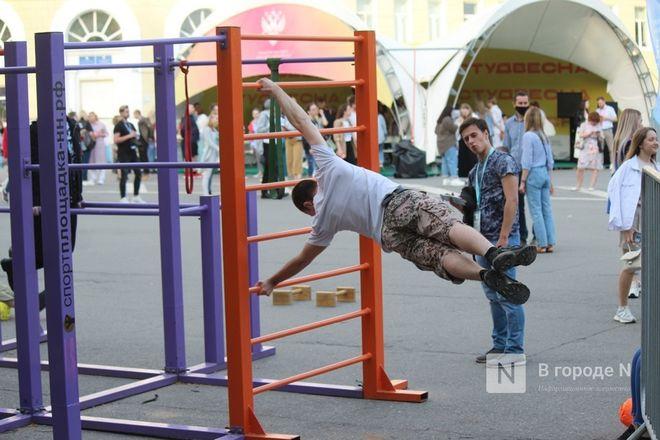 Молодость, дружба, творчество: как прошло открытие «Студенческой весны» в Нижнем Новгороде - фото 61