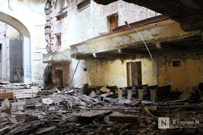 Здесь пела Пугачева: во что превратился нижегородский ДК имени Ленина  - фото 24