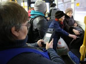 Нижегородские льготники смогут ездить в транспорте по бумажным проездным до 1 апреля