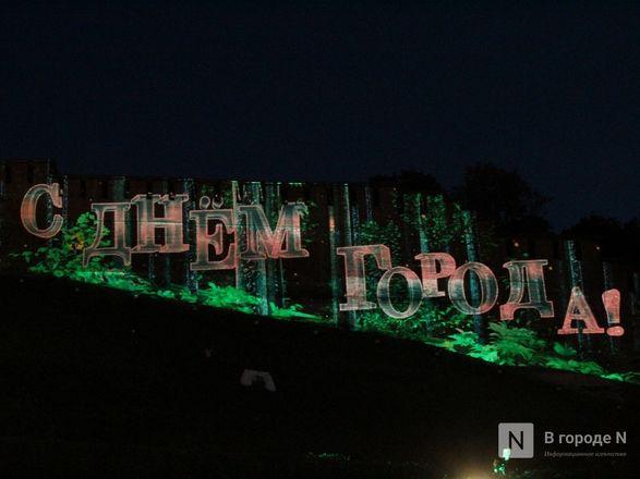 Праздник в пандемию: как Нижний Новгород отметил 799-летие - фото 74