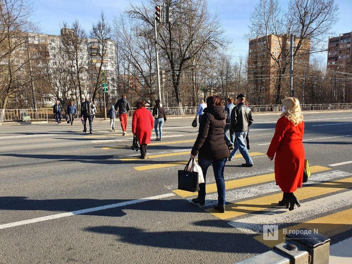 Частоту перемещения нижегородцев отразят на сайте Стратегии развития региона - фото 1