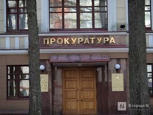 Прокуратура заставила ДУК закрасить «рекламу» наркотиков в Выксе