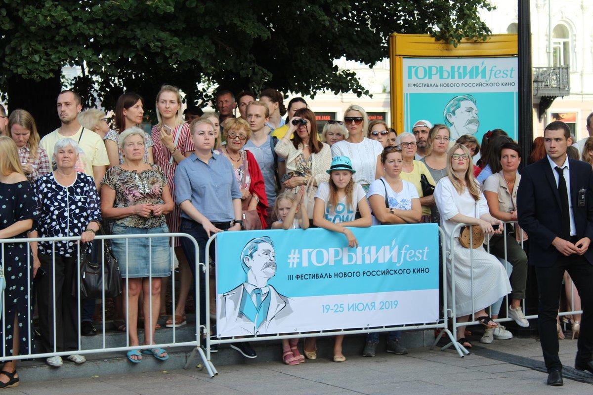 Автографы от звезд и награждение победителей: в Нижнем Новгороде завершился «Горький fest» - фото 9