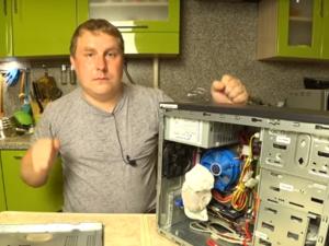 Нижегородский повар-любитель завялил курицу в компьютере
