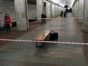 На станции метро «Пролетарская» найдена подозрительная сумка