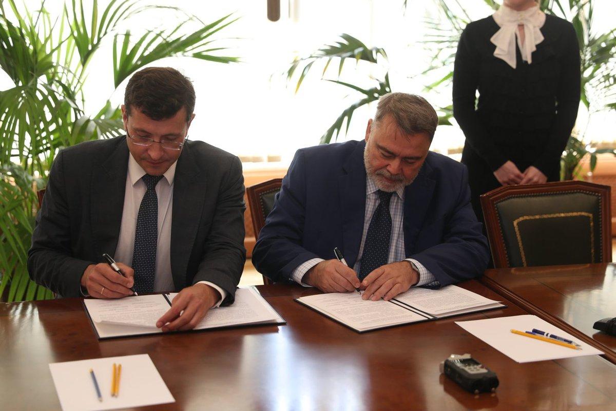 ФАС России окажет содействие Нижегородской области в реализации проектов по обращению с отходами - фото 1