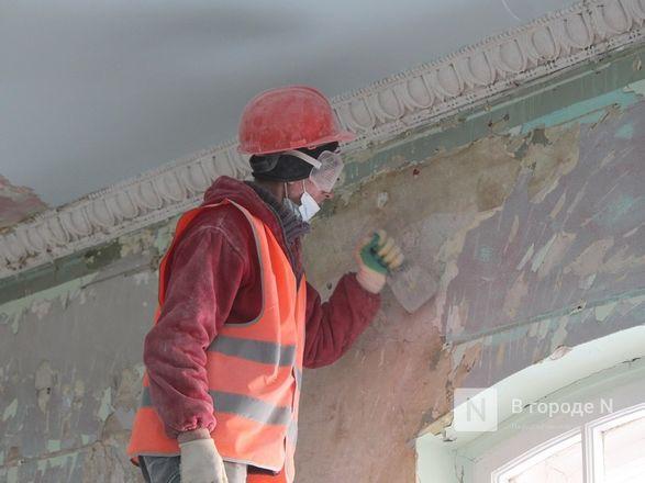 Единство двух эпох: как идет реставрация нижегородского Дворца творчества - фото 27