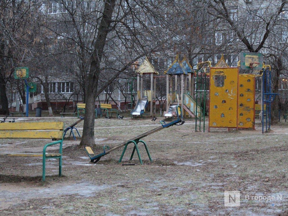 Новая «Красная горка»: как изменится территория на улице Усилова - фото 8