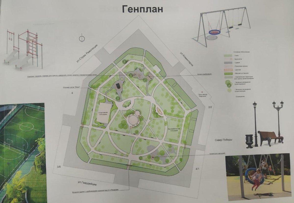 Жители Московского района узнали, как будет выглядеть сквер Юбилейный - фото 1