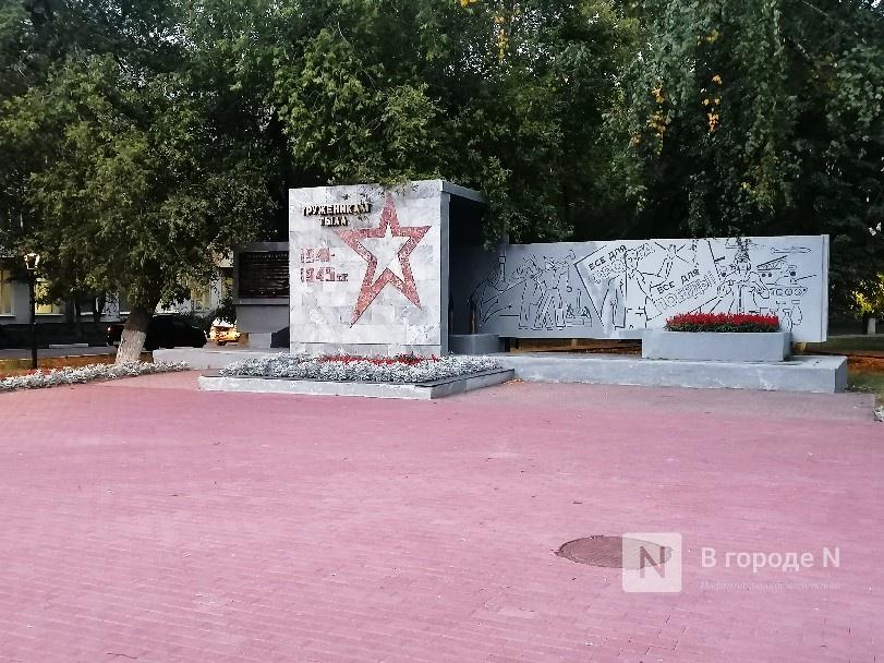 Преображение Ленинского района: что изменилось после благоустройства - фото 20