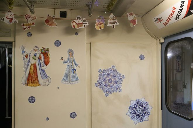 Новогодний поезд запустили в нижегородском метро - фото 2