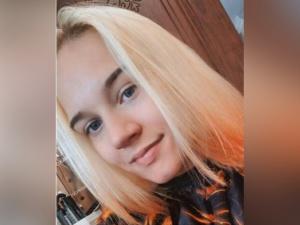 16-летнюю девушку разыскивают в Нижнем Новгороде