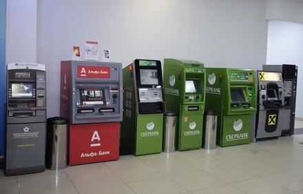 В России появился новый вид мошенничества через банкоматы