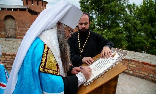 Закладка нового храма состоялась в Нижегородском кремле - фото 1