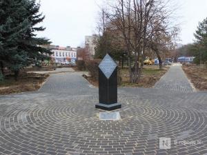 Московскому и Советскому районам Нижнего Новгорода настало время стать культурными