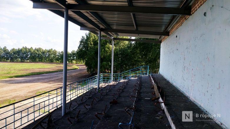 Нижегородский ипподром отдали мебельной компании - фото 5