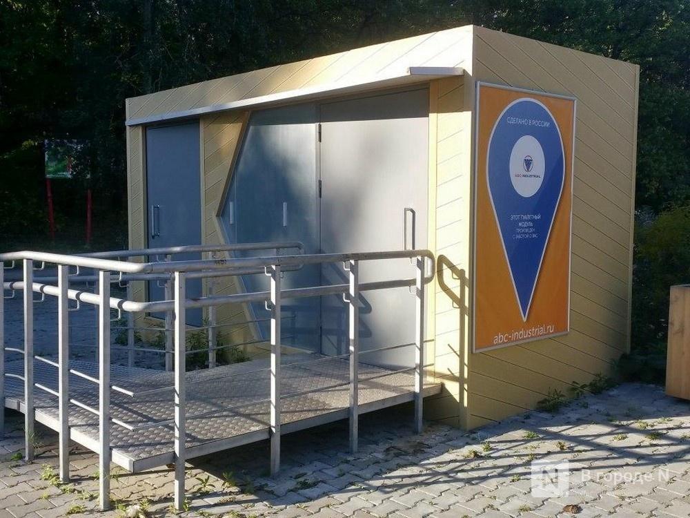 Мэрия Нижнего Новгорода сдаст в аренду три туалета - фото 1