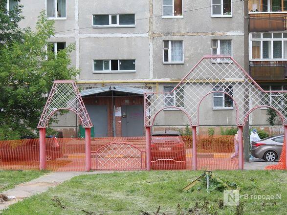Благоустройство «Красной горки» на улице Усилова началось несмотря на путаницу с проектами - фото 17