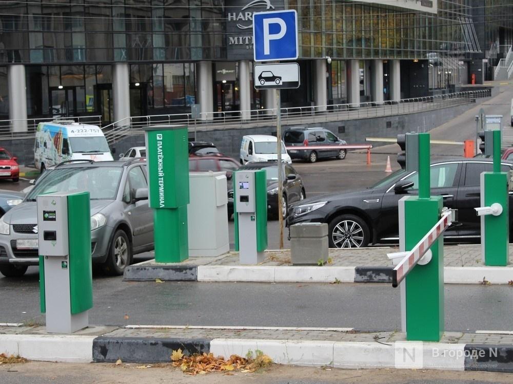 Утвержден порядок оплаты парковок в Нижнем Новгороде - фото 1