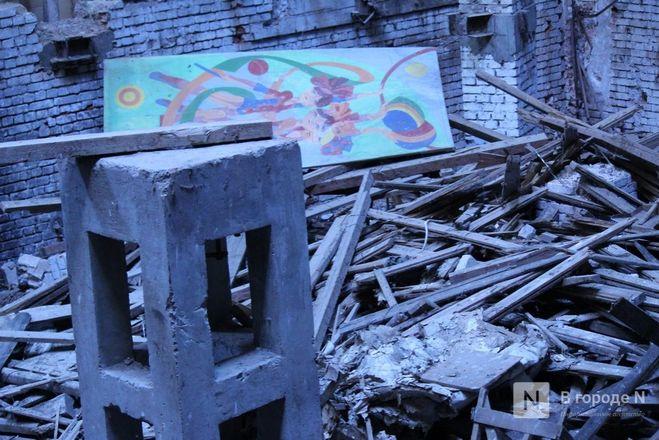 Здесь пела Пугачева: во что превратился нижегородский ДК имени Ленина  - фото 17